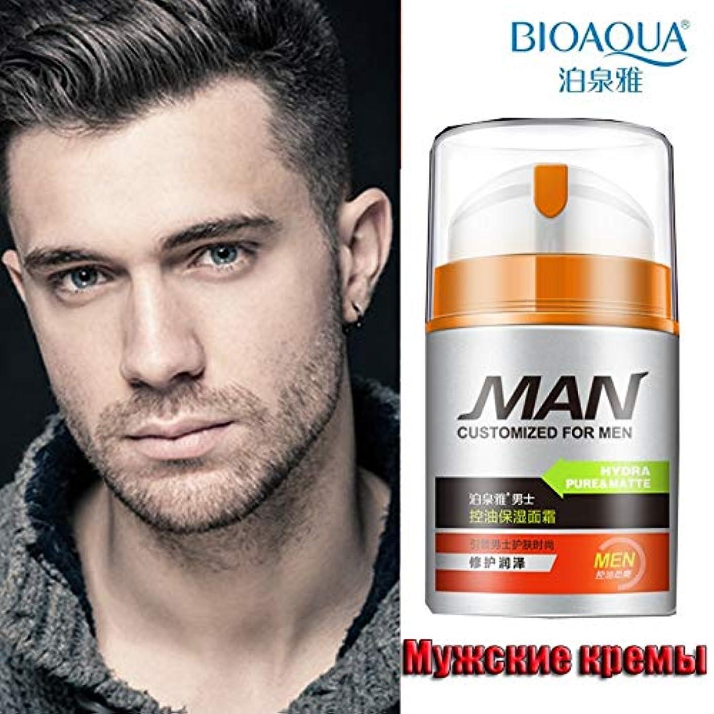 シェード神秘適応Bioaquaフェイスケアダイナミック男性保湿クリーム保湿アンチリンクルモイスチャライジングミルク男性ケア製品