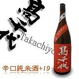 高千代 からくち純米酒 +19 1800ml