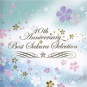 ~10th Anniversary BEST~さくらselection