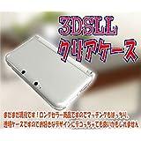 ニンテンドー 3DSLL バリューセット 液晶保護フィルム&クリアケース