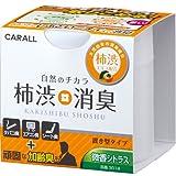 オカモト産業(CARALL) 柿渋消臭置き型 微香シトラス 車用消臭・芳香剤(置き型) 110g 3014