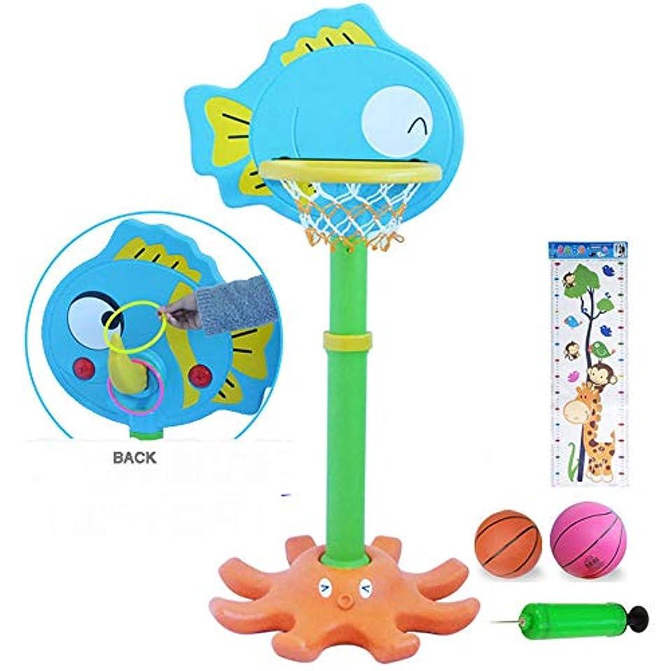 領事館思想宿ミニ バスケットゴール バスケットボールセット 子供用 ボールスタンド 高さ調節可能 二つボール付き 室内屋外兼用