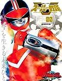 スーパー戦隊 20世紀 2000 未来戦隊タイムレンジャー