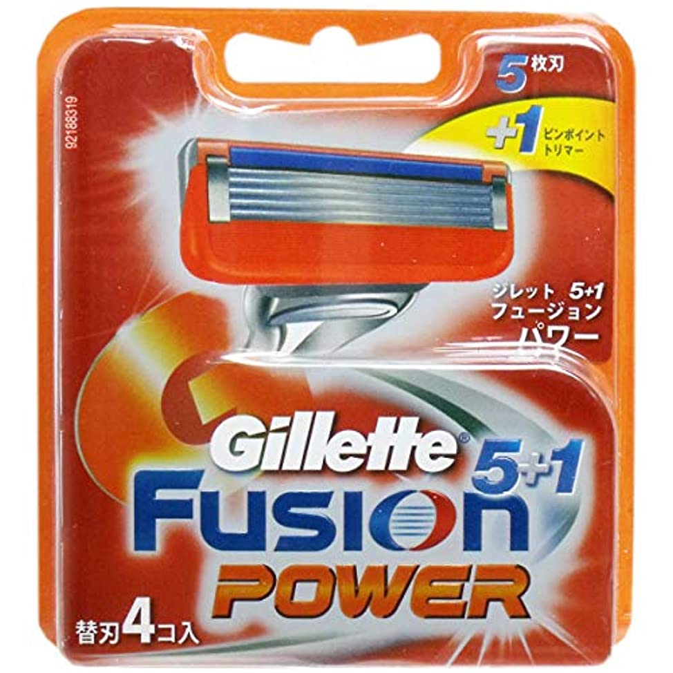 湿気の多いアジテーションばかげているジレット フュージョン5+1 パワー 替刃 4個入×2個セット