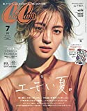 CanCam(キャンキャン) 2019年 07 月号 [雑誌]