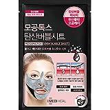 ( メディヒール) Mediheal 毛穴のデトックス炭酸気泡シート Mogongtox Soda Bubble Sheet Mask pack 10pcs フェイスパック (韓国直発送) worldhotdeal
