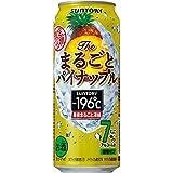 【ジューシーで甘酸っぱい】サントリー-196℃ まるごとパイナップル [ チューハイ 500ml×24本 ]