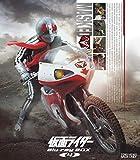 仮面ライダー Blu-ray BOX 4[Blu-ray/ブルーレイ]
