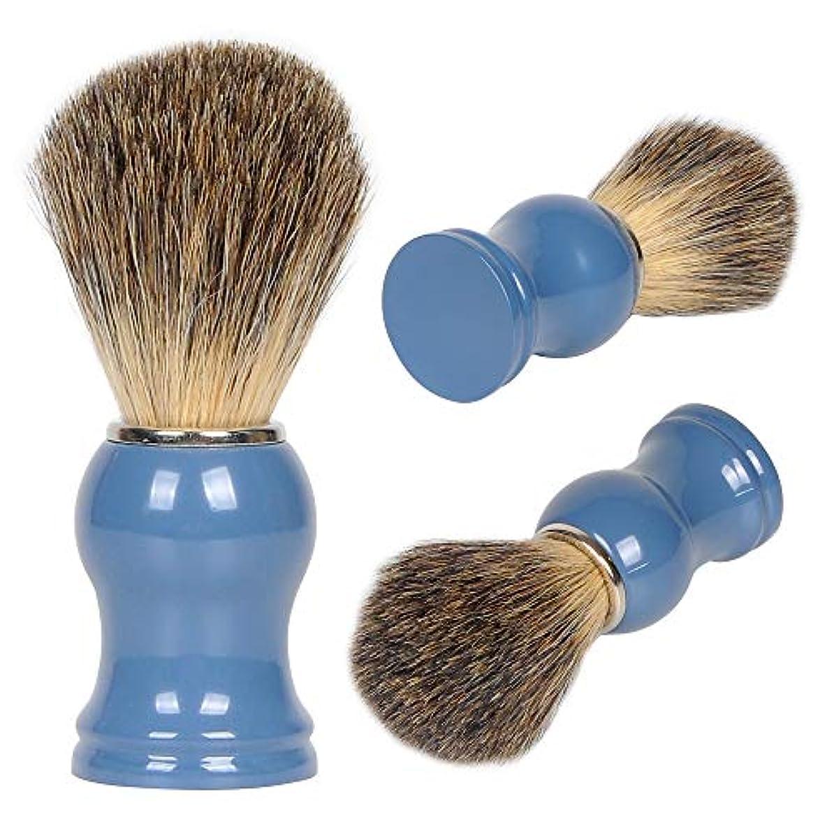 カナダ高める提案1by1 ひげブラシ シェービングブラシセット シェービング石鹸ボウル 理容 髭剃り 泡立ち 洗顔ブラシ メンズ 100% アナグマ毛(2点セット ブルー)