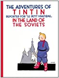 Tintin in the Land of the Soviets (The Adventures of Tintin: Original Classic) 画像