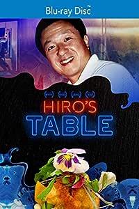 Hiro's Table [Blu-ray]