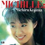 児島未知瑠(児島未散) MICHILLE+1 ユーチューブ 音楽 試聴