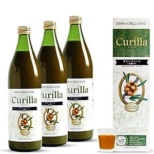 キュリラ サジージュース(黄酸汁) 900ml オーガニック ストレート3本セット