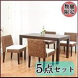 【アジアン家具】ダイニング5点セット (テーブル140cm+ウォーターヒヤシンスダイニングチェアCOTTO4脚)