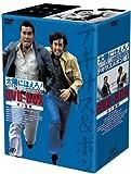 太陽にほえろ! テキサス&ボン編I DVD-BOX「ボン登場」[DVD]