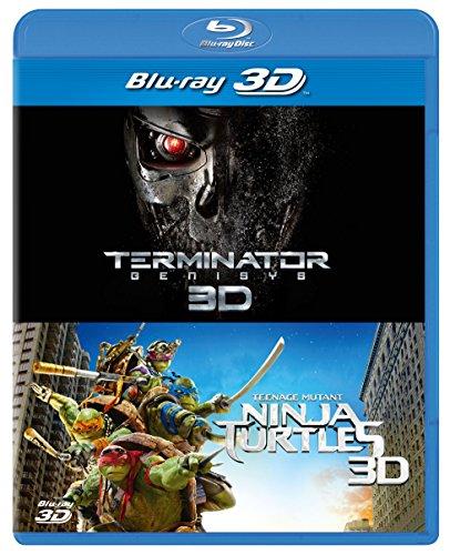 ターミネーター:新起動/ジェニシス&ミュータント・タートルズ 3D ベストバリューBlu-rayセット  (期間限定スペシャルプライス)