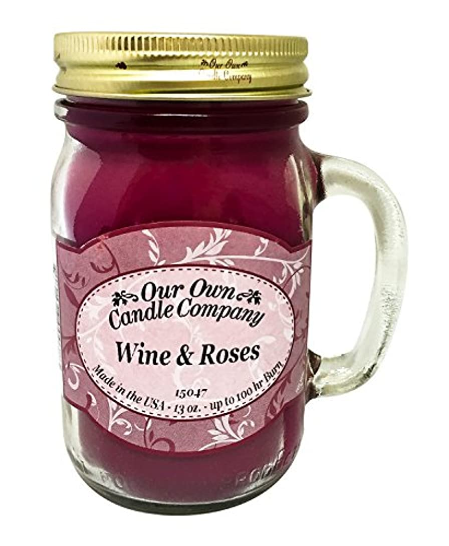 吸収剤憂鬱なかなりアロマキャンドル メイソンジャー ワイン&ローズ ビッグ Our Own Candle Company Wine&Roses big