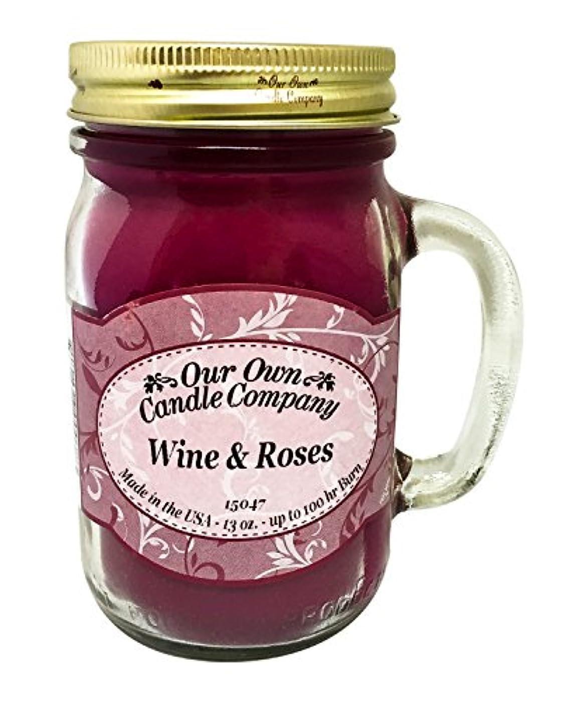 ラッシュ正当化するマザーランドアロマキャンドル メイソンジャー ワイン&ローズ ビッグ Our Own Candle Company Wine&Roses big