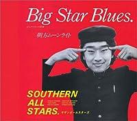 Big Star Blues