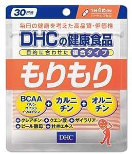 Amazon | もりもり | DHC(ディー・エイチ・シー) | オルニチン