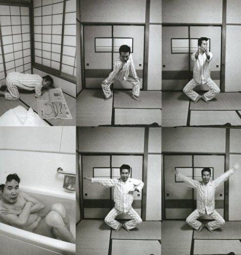 『寅さんの向こうに 渥美清没後20年記念 (週刊朝日ムック)』の7枚目の画像