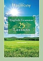 Harmony English Grammar 25 Lessons