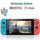 Nintendo Switch フィルム , EMOKA ニンテンドー スイッチ ガラスフィルム 薄型0.26mm 高透過率 二枚セット