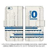 AQUOS sense SH-01K 手帳型 ケース [デザイン:12.0系新幹線-ivory] 新幹線 JR東日本 アクオス スマホ カバー
