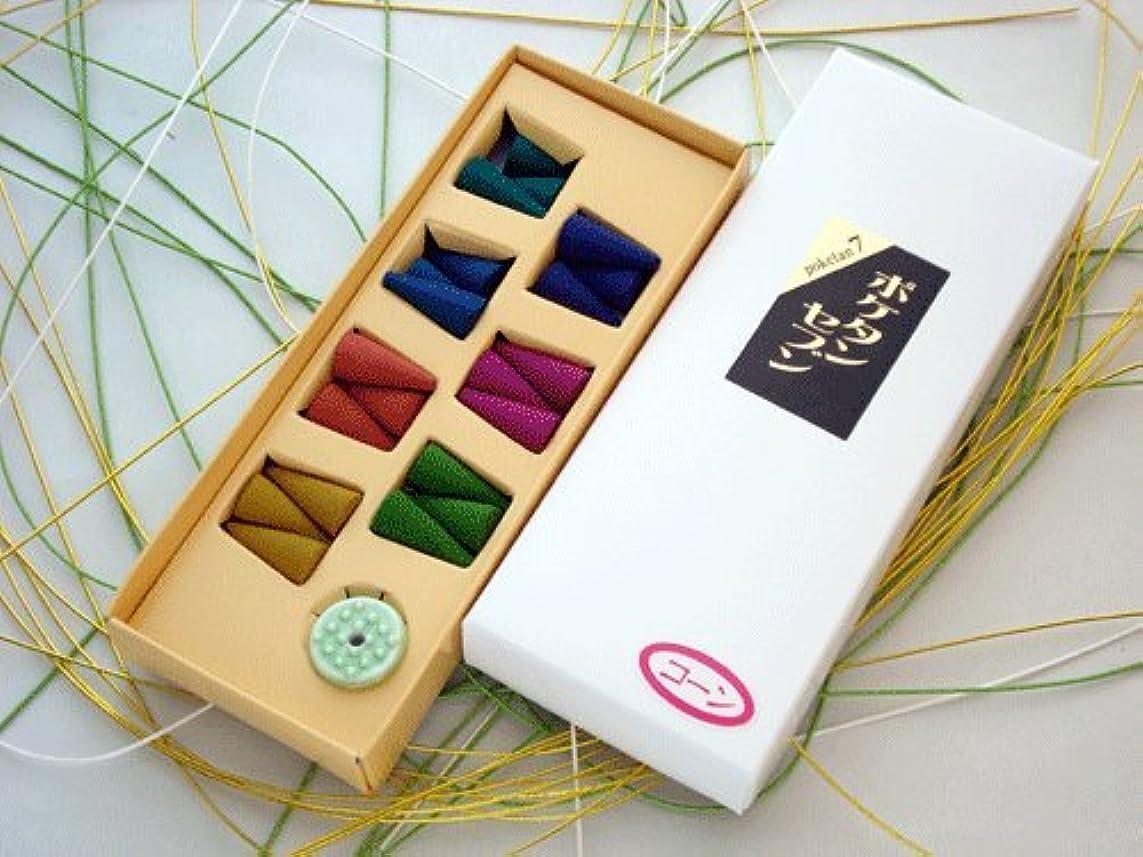 マート毎週魂大発のお香 ポケタンセブン【コーン】 7種の香り