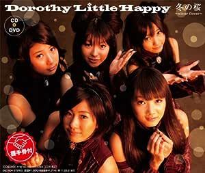 冬の桜 ~winter flower~(DVD付き)