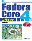 FedoraCore4入門キット (Introduction kit series (06))