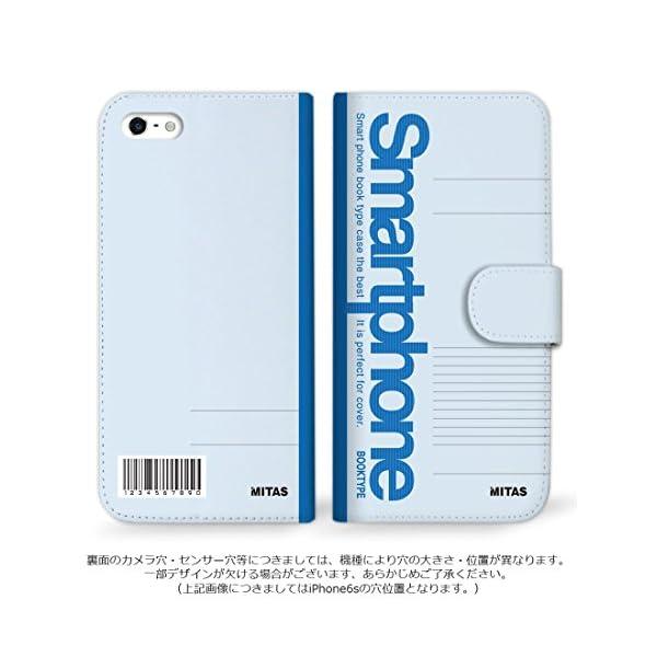 mitas iPhone6sPlus ケース ...の紹介画像2