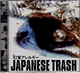 JAPANESE TRASH