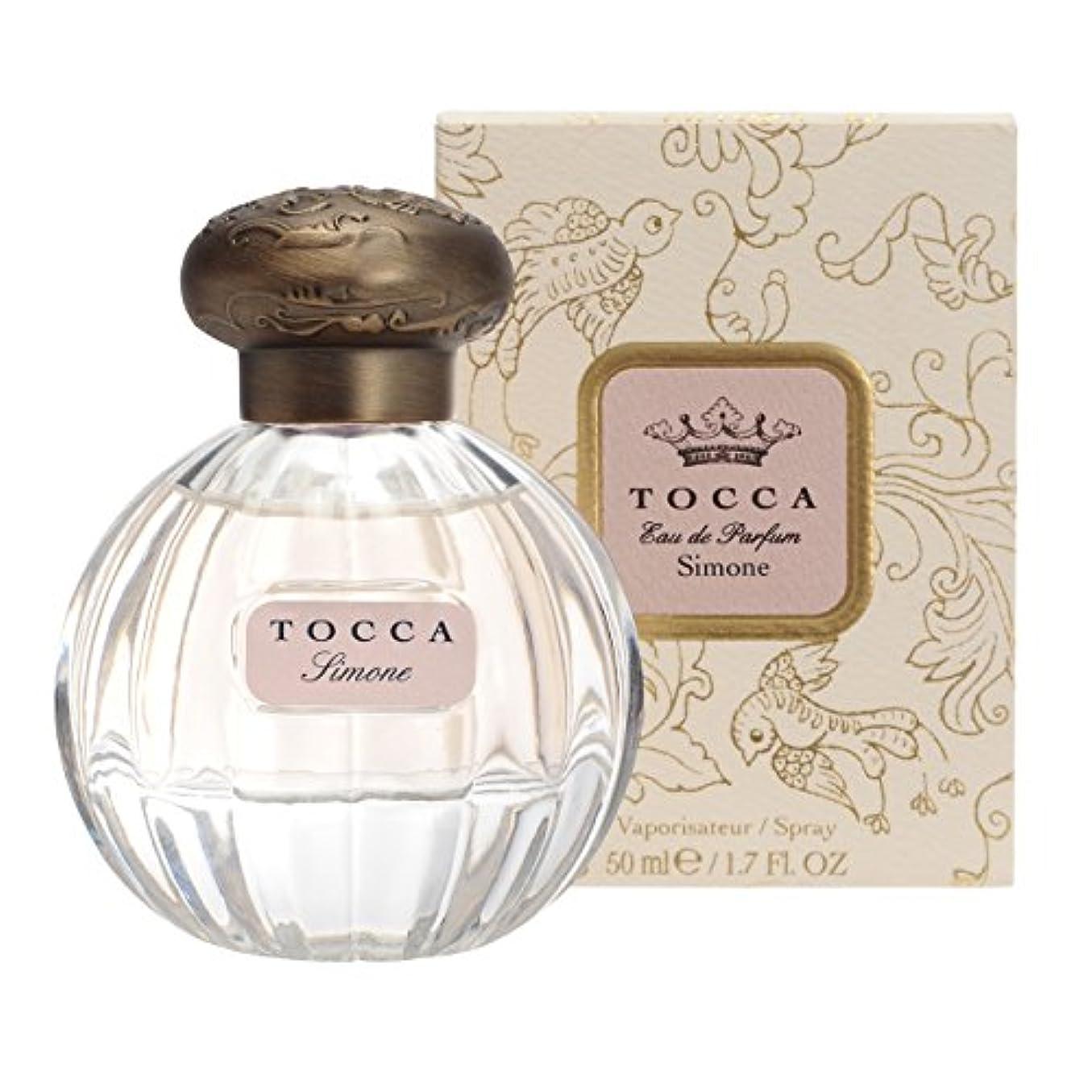 クラブ王女スクリーチトッカ(TOCCA) オードパルファム シモネの香り 50ml(香水 ビーチの波に飛び込む元気な少女のようにフランジパニにウォーターメロンが重なるみずみずしい香り)