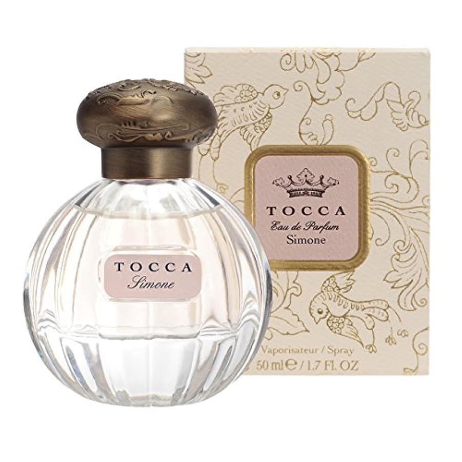 腹歌スクラブトッカ(TOCCA) オードパルファム シモネの香り 50ml(香水 ビーチの波に飛び込む元気な少女のようにフランジパニにウォーターメロンが重なるみずみずしい香り)