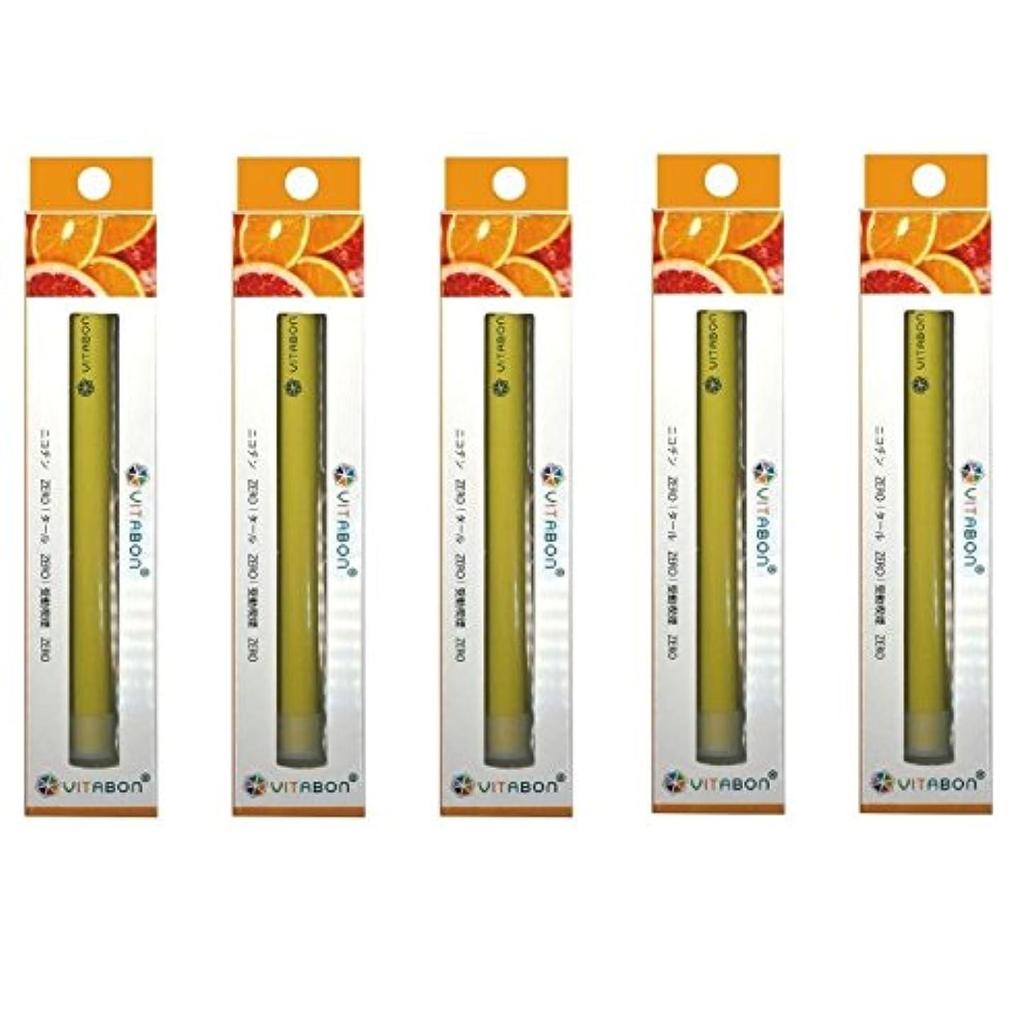 トラックバイバイ絶望的な【5本セット】 VITABON ビタボン Energize(オレンジ?グレープフルーツフレーバー)