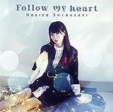 【Amazon.co.jp限定】Follow my heart(初回限定盤)(メガジャケ付)
