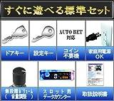 沖ドキ!パラダイス−30 スロット実機【コイン不要機+データカウンターセット】