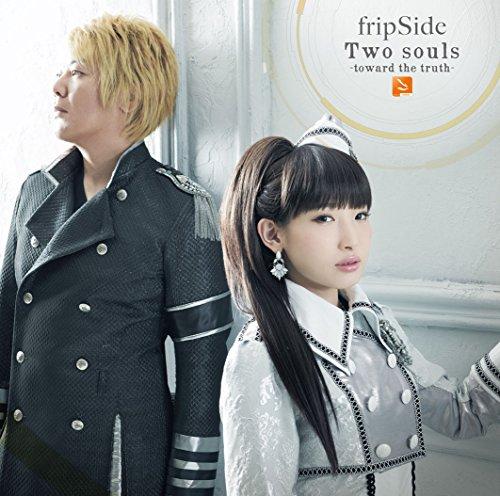 【fripSide/おすすめ人気曲ランキングTOP10】カラオケで盛り上がるアニソンといえばこの曲♪の画像