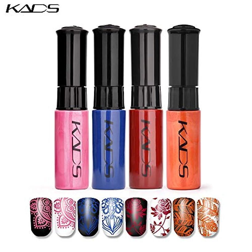 KADS スタンプネイルカラー 4ボトル ネイルスタンピングポリッシュ マニキュアポリッシュ ネイルアート用品 (セット9)