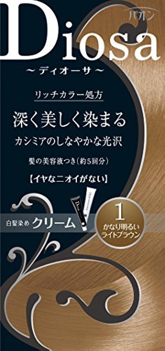 女優キッチン理容室パオン ディオーサ クリーム 1 かなり明るいライトブラウン 40g+40g 髪の美容液10g
