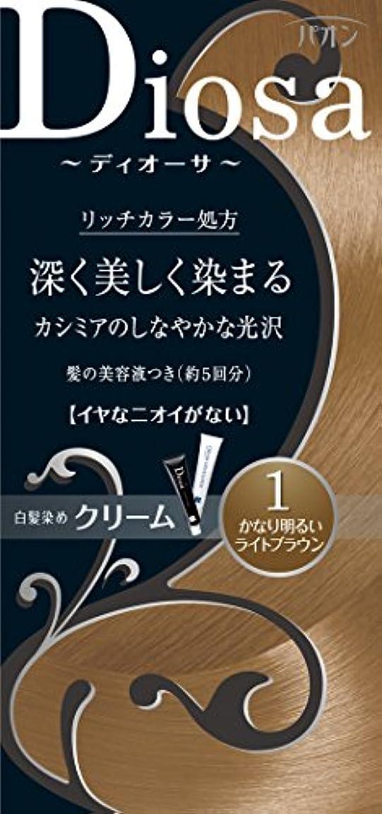 居間実質的コンドームパオン ディオーサ クリーム 1 かなり明るいライトブラウン 40g+40g 髪の美容液10g