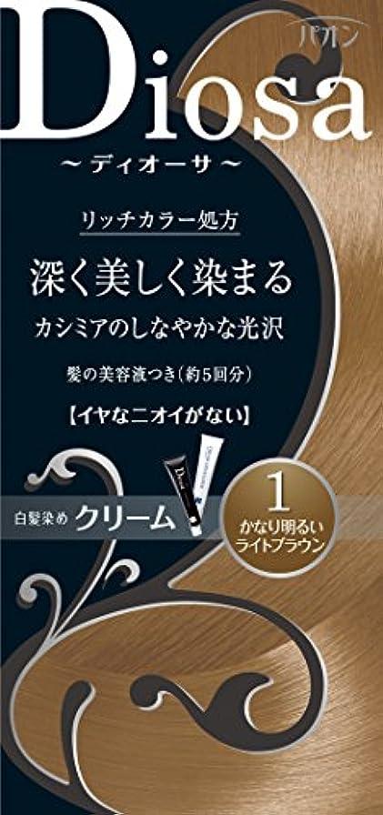 スラッシュ希望に満ちた気配りのあるパオン ディオーサ クリーム 1 かなり明るいライトブラウン 40g+40g 髪の美容液10g