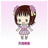 アイドルマスター ラバーストラップコレクション THE IDOLM@STER stage1 天海春香 単品