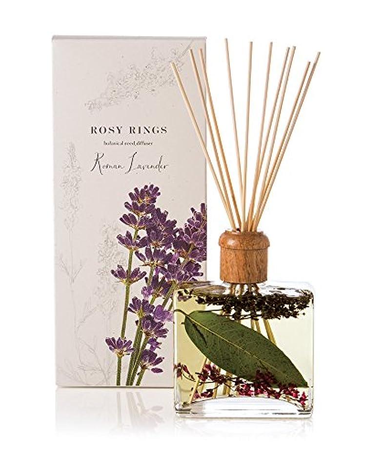計画ガム変わるロージーリングス ボタニカルリードディフューザー ロマンラベンダー ROSY RINGS Signature Collection Botanical Reed Diffuser – Roman Lavender