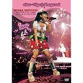 """新谷良子 SUMMER LIVE TOUR""""はっぴぃ・はっぴぃ・すまいる'05""""chu→lip☆Legend in Zepp Tokyo デラックスエディション [DVD]"""