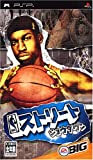 NBA ストリート SHOWDOWN - PSP