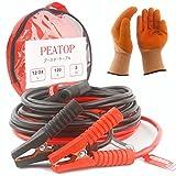 ブースターケーブル ジャンパーケーブル 120A 3M 12V/24V 銅クリップ、収納袋と安全手袋付き、PEATOPより提供