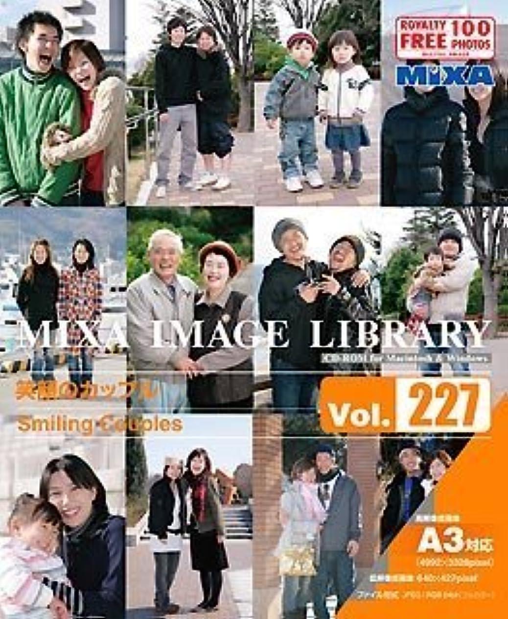 行進ゴールデンロデオMIXA IMAGE LIBRARY Vol.227 笑顔のカップル