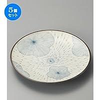 5個セット 梅・梅丸8.0皿[ 257 x 34mm ]【 組皿 】【 料亭 旅館 和食器 飲食店 業務用 】
